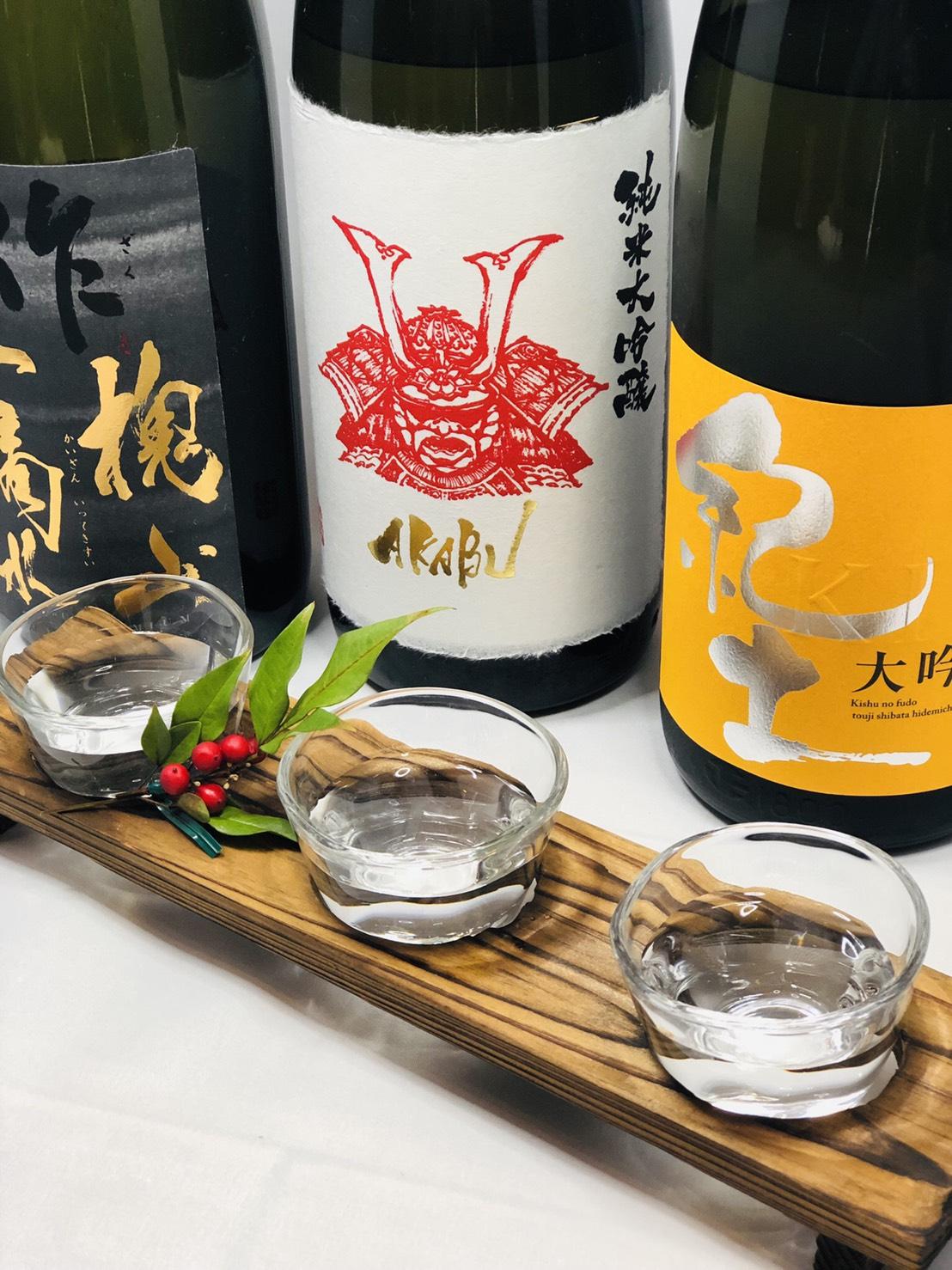 六本木の和食店で美味しい日本酒
