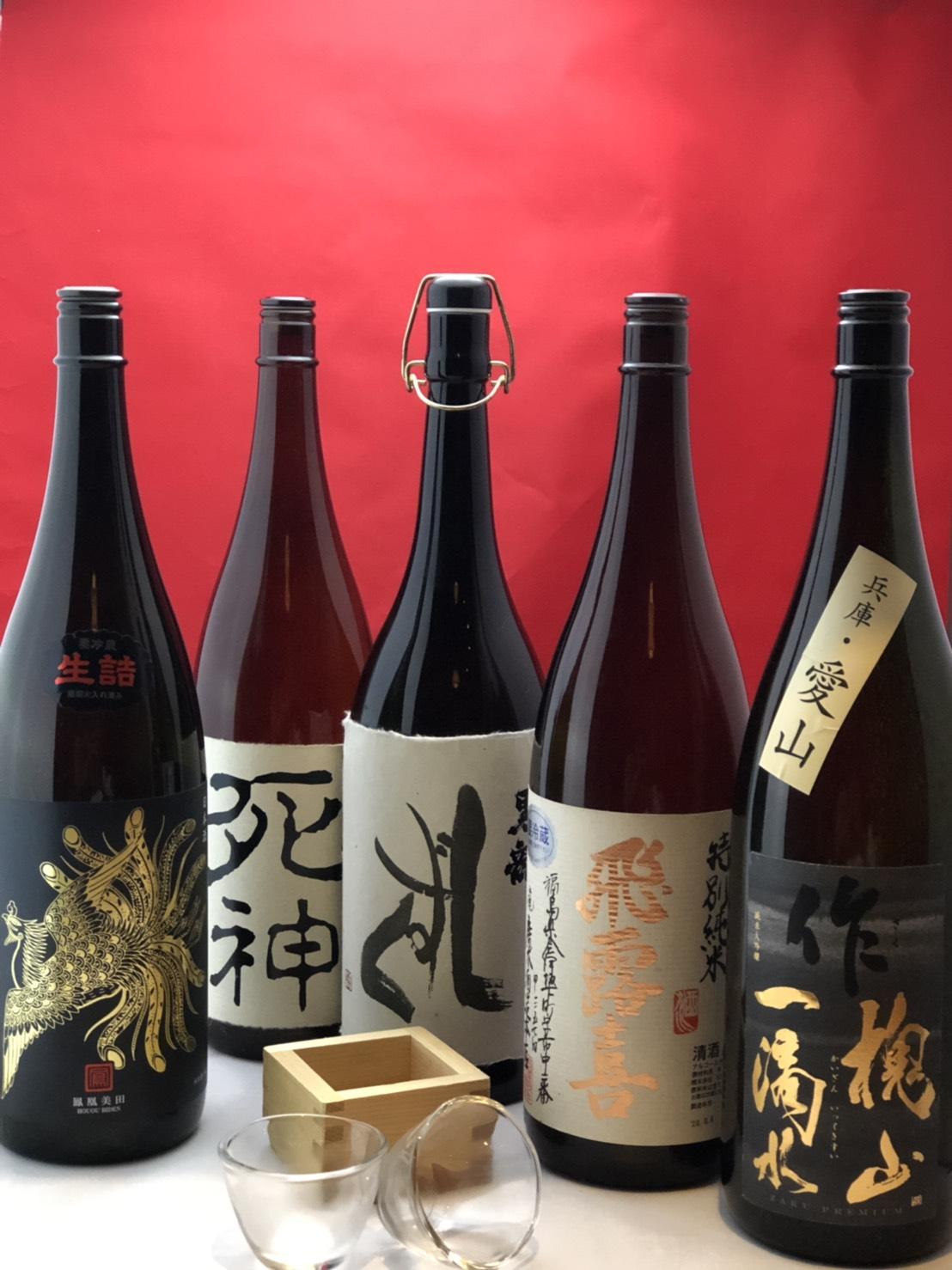 六本木の和食居酒屋でお好みの日本酒を